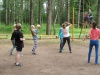 детский оздоровительный лагерь Волна