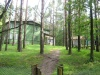 recreation center Ozery