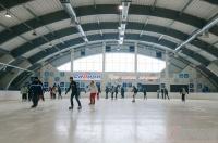 республиканский горнолыжный центр Силичи - Каток