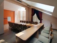 база отдыха Чечели - Конференц-зал