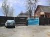 дом охотника Сморгонский - Парковка
