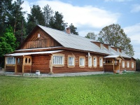туристический комплекс Старушки