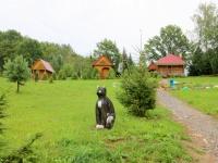 база отдыха Семигорье