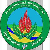 Biosphere reserve Pribuzhskoe Polesye