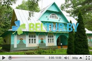 Дом графа Тышкевича гостевой дом